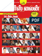 Jan 2019 Builders Line Tamil Magazine
