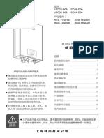 JSQ22-D06 JSQ25-D06 JSQ26-D06 JSQ31-D06 Instructions