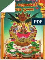 Pooja-eBook-in-Tamil.pdf