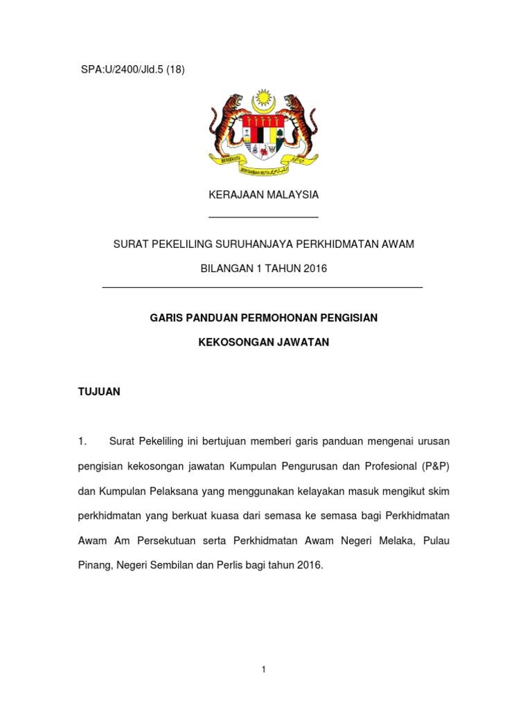 Surat Pekeliling Suruhanjaya Perkhidmatan Awam Bilangan 1 Tahun 2016 Revised As At 29 Mar 2016