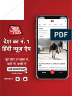 2019-06-03 India Today