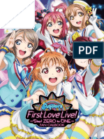 Aqours First Live Fan Call Book