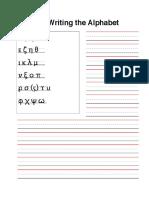 Alfabeto - prática da escrita.pdf