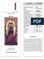 134960305-Ramanauj-Charitra.pdf