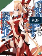 Magika No Kenshi to Shoukan Maou Volume 1