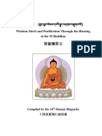 104344467-Wisdom-Merit-and-Purification-Through-the-Blessing-of-the-35-Buddhas-Compiled-by-the-14th-Shamar-Rinpoche-68-En.pdf