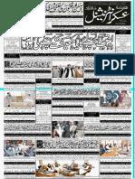 Daily Askar Isb - 31 May 2019