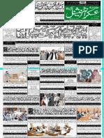 Daily Askar Qta - 31 May 2019