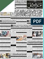 Daily Askar Hub - 31 May 2019