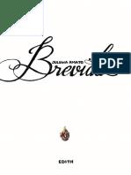 Brevidas