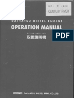 Daihatsu operation manual