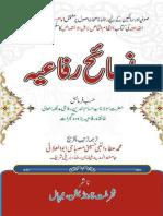 Nasaih E Refaeya by Imam Refae W Ataunnabi Hussaini