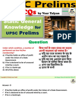30 May 2019 MCQ for UPSC by VeeR Talyan