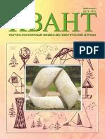 2018-06.pdf