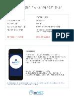 file00000001.pdf