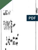 ivoryssnDmmrw2-pdf.pdf
