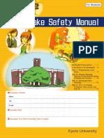 Earthquake Safety Manual Students En