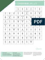 Henoida Level 5 A3 Poster Print.pdf