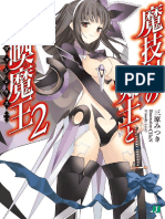 Magika No Kenshi to Shoukan Maou Volume 2