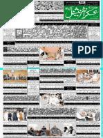 Daily Askar Qta - 1st June 2019