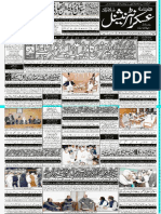 Daily Askar Isb - 1st June 2019