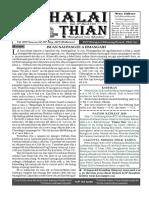 Thalai Thian 26.5.2019