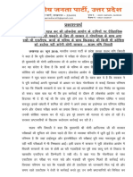 BJP_UP_News_01_______01_JUNE_2019