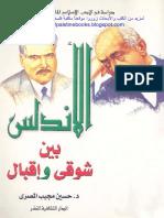 Shawqi.w.iqbal