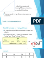 Pinyin System 汉语拼音