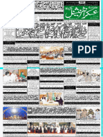 Daily Askar Qta- 2 June 2019
