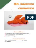 zorrita acostada.pdf