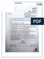 Cbse Class 10 Science Question Paper 2019 New