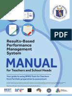 RPMS Manual 2018