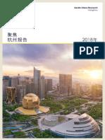 Savills Hangzhou Report