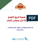 ALHASSILAWeb.pdf