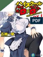 Highschool Dxd Dx1