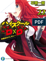 High School DxD 22 - Gremory of the Graduation Ceremony