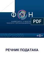 UIS_Recnik podataka 2018.pdf