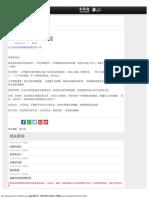 一封给未来自己的信_ 中国报China Press