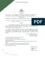 Revenue- Non Creamy Layer Certificate- Application Form- Reg.
