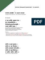 Ganapati Atharvashirsha.docx