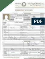 INTRO FORM.pdf