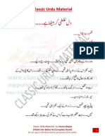 Dil galti kar betha he novel by Huma Waqas Complete.pdf