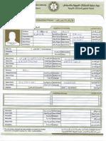 Kurma Rao Saini_introduction Form040