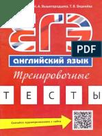 Zorina Irina Fantasticheskie Sushestva. Polnaya Enciklopediya Readli.net 609852 Original Afa48