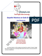 Penmai's Spiritual eBook of Gayatri Mantras