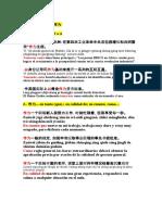Estructura 以...作为. 作为... (2018-II)