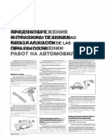 GEELY EMGRAND EC7_2010_AutoRepMans.COM-1-100-71-80.ru.es