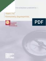 10616.pdf