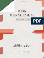 3. Risk Management l SFM l Revision by CA Mayank Kothari
